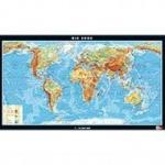 Wandkarten Die Erde