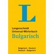 Universal-Wörterbuch Bulgarisch