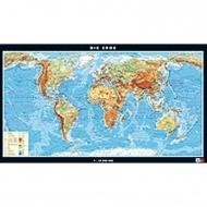 Wandkarte Die Erde, physisch, 224x118 cm,
