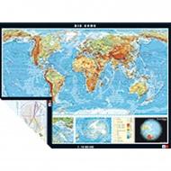 Wandkarte Erde, phys.(Vorderseite), polit.(Rückseite), 196x143cm,