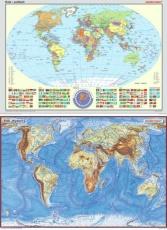 Posterkarte Erde Set politisch und physisch 1 : 40 000 000.