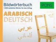 PONS Bildwörterbuch Arabisch-1500 Wörter