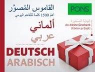 PONS Bildwörterbuch Arabisch (Ausgangsspra.)