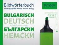 PONS Bildwörterbuch Bulgarisch-1500 Wörter