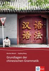 Grundlagen der chinesischen Grammatik