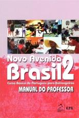 Novo Avenida Brasil A2, Lehrerhandbuch