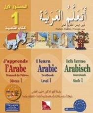 Ich lerne Arabisch 1, Kursbuch