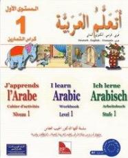 Ich lerne Arabisch 1, Übungsbuch