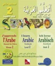 Ich lerne Arabisch 2, Kursbuch