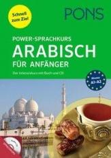 PONS Power-Sprachkurs Arabisch
