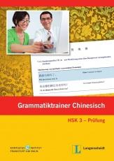 Chinesisch HSK Stufe 3 - Prüfung Grammatikbuch