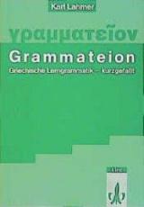 Grammateion - kurz gefasst