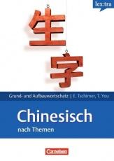 Lextra - Chinesisch A1-B2. Lernwörterbuch Grund- und Aufbauwortschatz