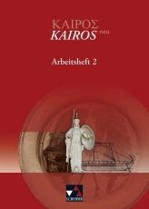 Kairós - neu, Griechisches Unterrichtswerk