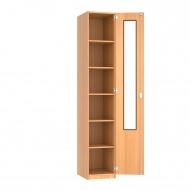 Schrank, 226 cm hoch,  45x50 cm (B/T), 1 Acrylglas-Dreh-Tür (2/3), 5 Böden, 6OH