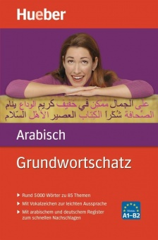 Grundwortschatz Arabisch