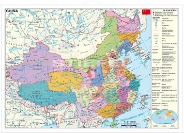 China Karte Physisch.Wandkarte China Politisch 190x140 Cm Erstling De Günstig